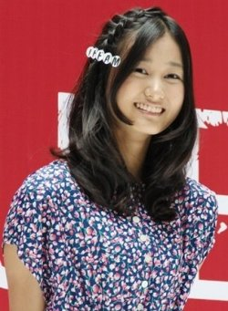 Birth Name : Rena Nozawa