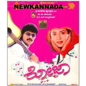 Roja (2002) Kannada Movie Mp3 Songs Download