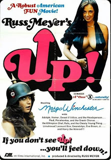 Up 1976