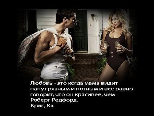 elizabet-shu-foto-golaya