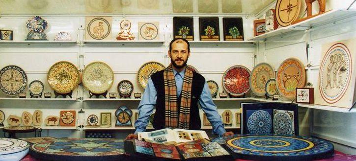 Catalogo en venta de los mosaicos expuestos