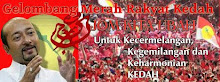 Gelombang Merah