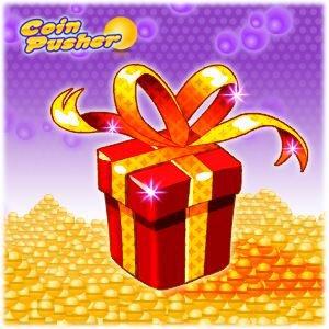 gagner des cadeau sur internet