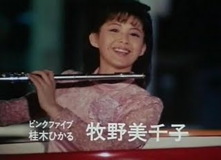 Hikaru (歌手)の画像 p1_30