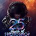أدوبي تحتفل بمرور 25 عاما على إطلاق فوتوشوب