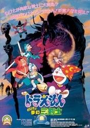 Doraemon: Ba Chàng Hiệp Sĩ Mộng Mơ - Doraemon: Nobita And Three Visionary Swordsmen
