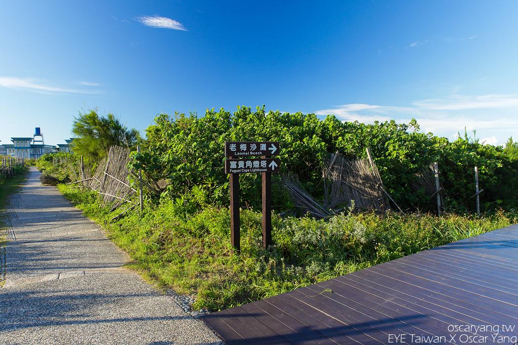 台灣最北邊的富貴角燈塔,EYE Taiwan X Oscar Yang