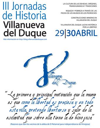 Juan b carpio due as abril 2011 for Villanueva del duque