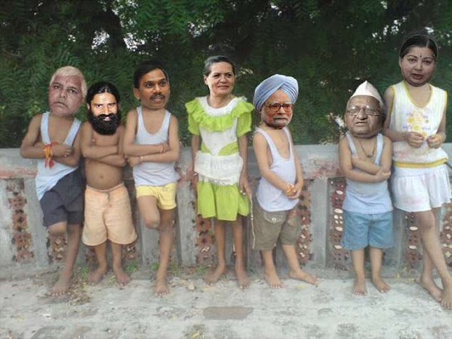 wallpapers Gallery: FUNNY INDIAN POLITICIAN GROUP PHOTOS