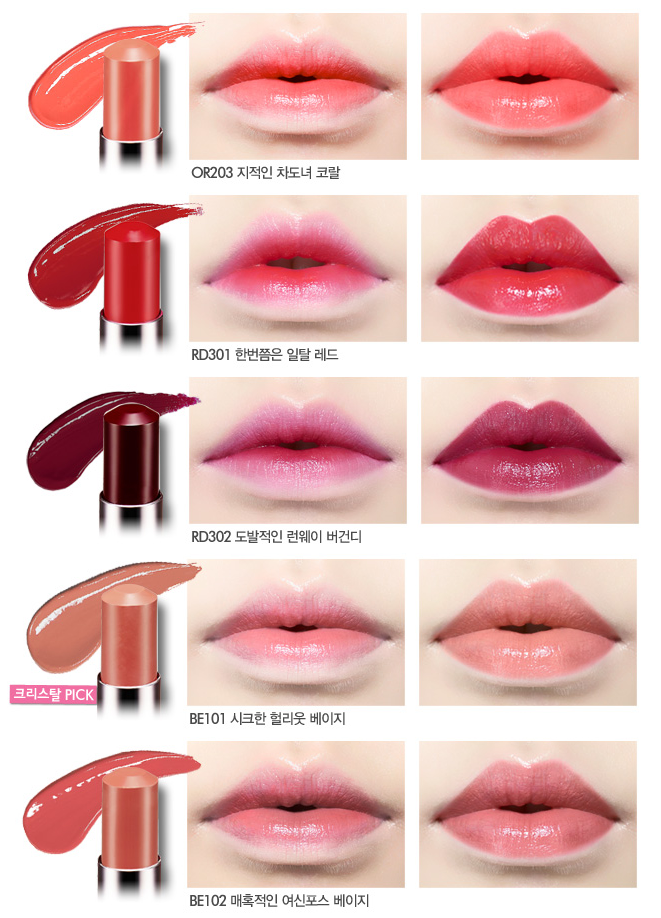 Etude House Dear My Wish Lips Talk lipsticks shades and swatches