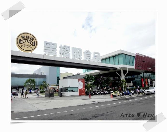 台南景點推薦-黑橋牌香腸博物館-入口