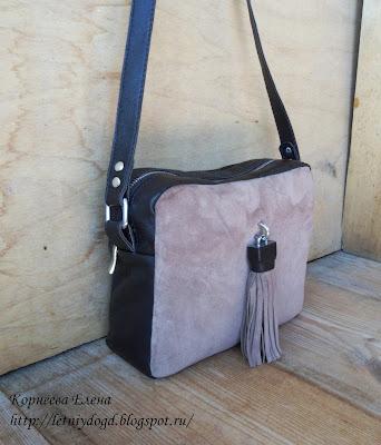 сумочка женская маленькая из натуральной кожи и замши с кисточкой