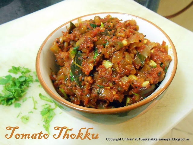Tomato Thokku [ tomato rice mix ]