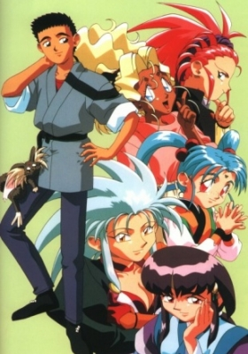 Tenchi Muyo! Ryo-Ohki: The Night Before The Carnival (Dub)