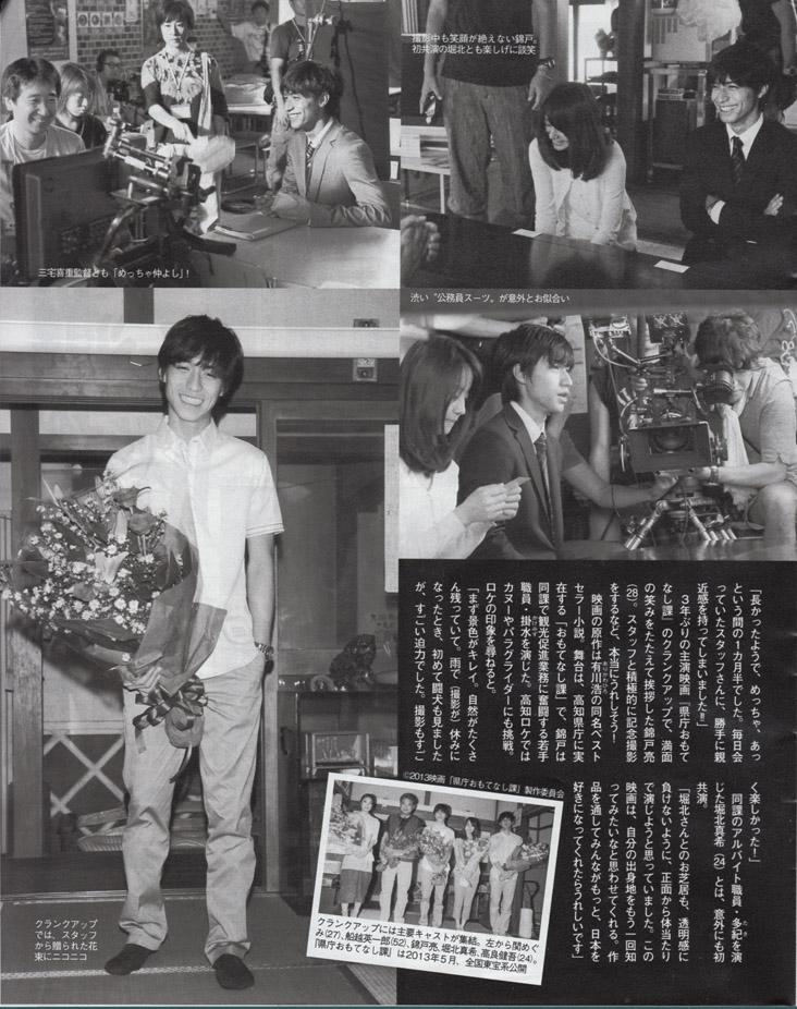 ♪ ℃姫企画第21弾(・゚ρ゚)(*´д`・)  $YouTube動画>1本 ->画像>456枚