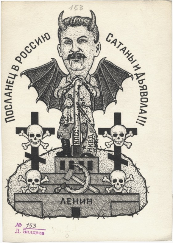 zero6 arte desordem art mess russian criminal tattoo ii danzig baldaev. Black Bedroom Furniture Sets. Home Design Ideas