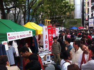 Stalls at the Bangladesh Festival 2013, Ikebukuro, Tokyo.