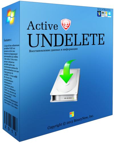 Active-Undelete-10