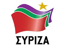 ΣΥΡΙΖΑ Αγιας Βαρβαρας