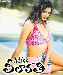 Watch Miss Leelavathi (2015) DVDScr Telugu Hot Full Movie Watch Online Free Download