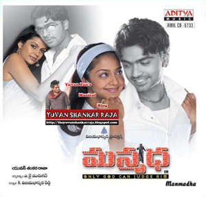 Manmadha Manmatha Telugu Movie Album/CD Cover