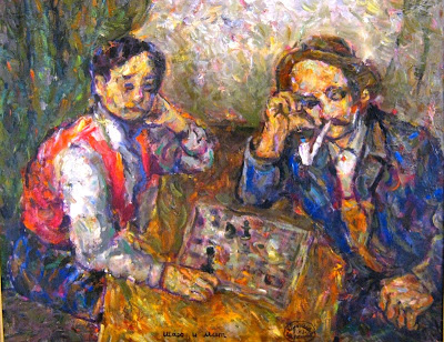 Галерея Триптих: Французский поцелуй, так сказать...