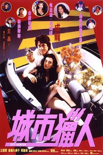 Watch City Hunter (Sing si lip yan) (1993) movie free online