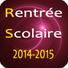 تهييء الدخول التربوي 2014-2015