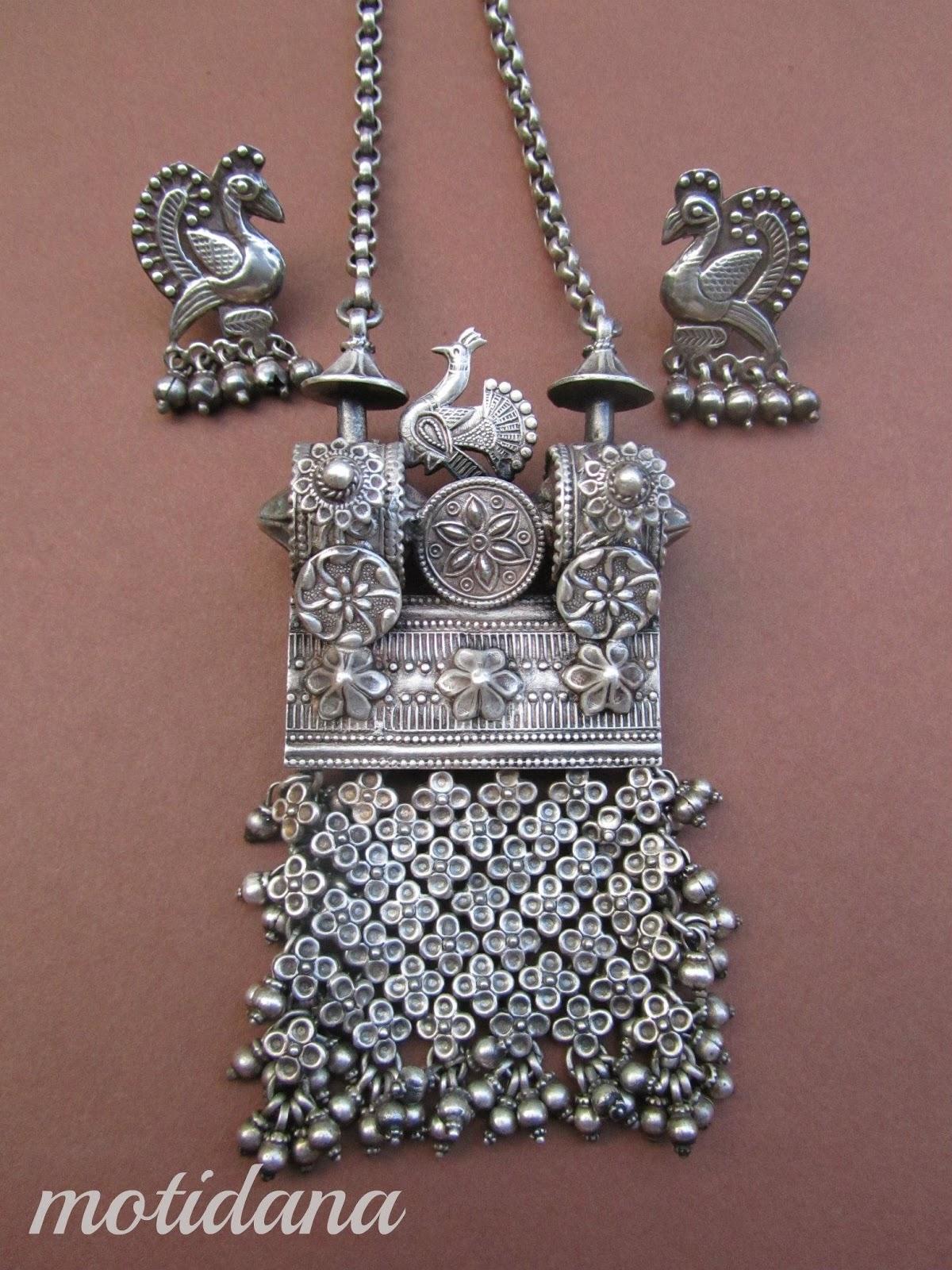 Unique Online Jewellery In India | Jewellry\'s Website