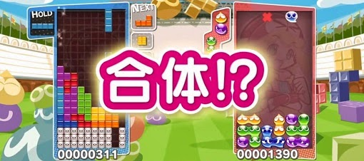 MegaWestgarth Puyo Puyo Tetris