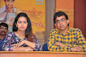 cinema chupista maava dil raju press meet-thumbnail-8