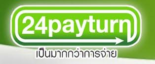ดู VDO แผนรายได้ที่ บริษัท 24Payturn  เขาจ่ายเงินให้คุณ สูงสุด 98,300 บาทต่อเดือน