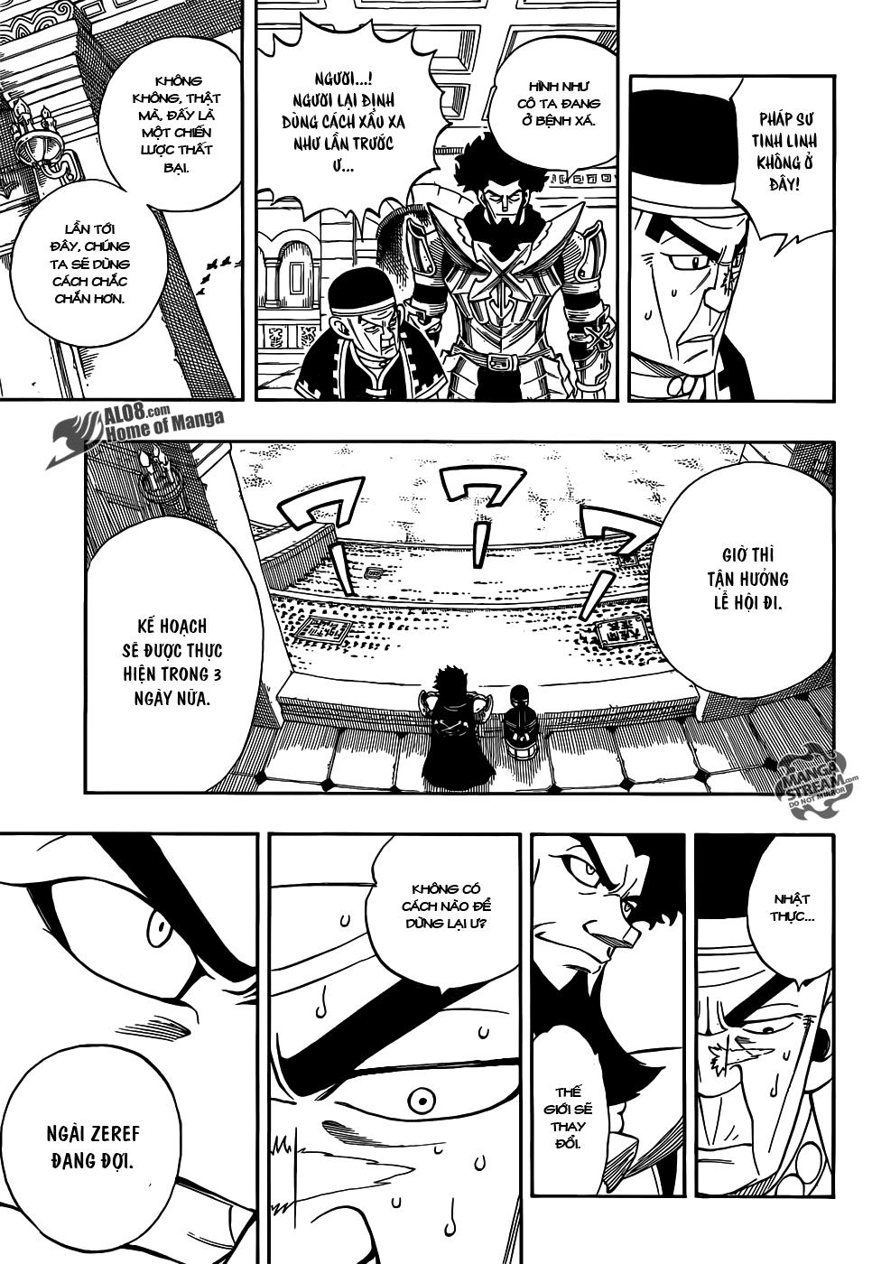 Fairy Tail trang 17