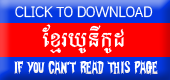 Khmer Unicode