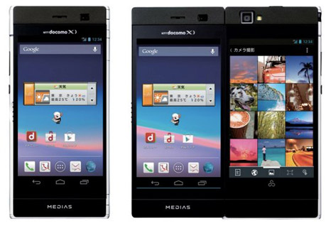 NEC Medias W Android Mobile 2 Folding Screens Concept