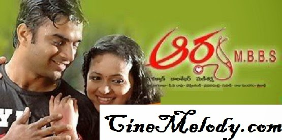 Arya Mbbs Telugu Mp3 Songs Free  Download  2008