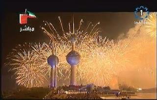 Kuwait Fireworks 2012