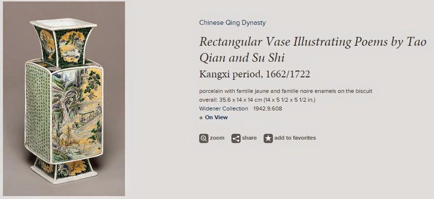 "<img src=""Kangxi Rectangular Inscribed .jpg"" alt="" Famille Jaune on Biscuit"">"
