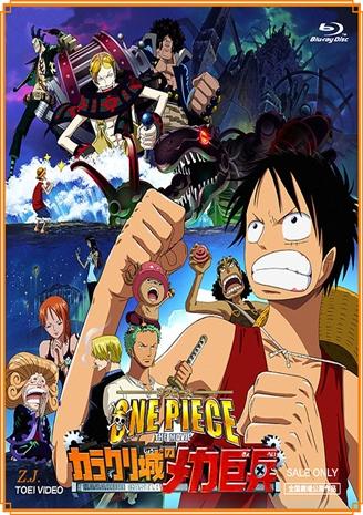 Ver online descargar One Piece pelicula 7 sub esp