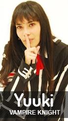 Cosplay Yuuki Kuran de Vampire Knight por Pah-chan