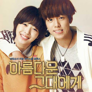 Kyuhyun - To The Beautiful You ft Tiffany
