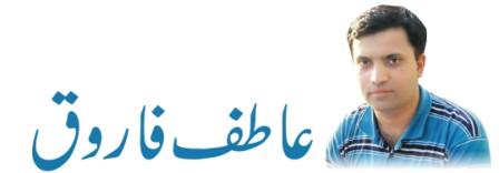 عاطف فاروق | Atif Farooq
