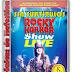 Rocky Horror Show Live (Sin Subtítulos)