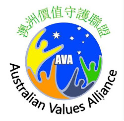 本联盟英文网站 http://www.ava.org.au/