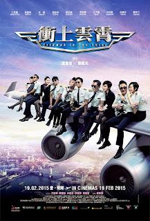 Watch Triumph in the Skies (2015) movie free online