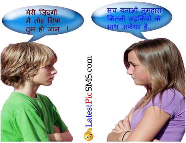 funny hindi quotes image
