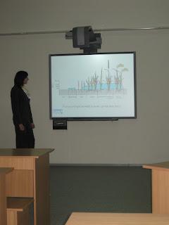 Використання геоінформаційних систем та дистанційного зондування землі. Фото №3 з конференції.