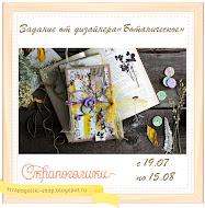 """ДЗ """"Ботаническое"""""""