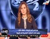 برنامج نص الأسبوع  مع ريهام السهلى حلقة  الإثنين 26 يناير 2015
