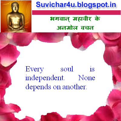 Every soul is independent. None depends on another.